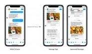 八月Facebook Messenger更新–对您意味着什么?