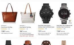 品牌关键字和您的Amazon PPC策略