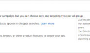 如何通过Amazon Product Targeting(Beta)在2020年主导PPC