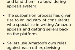 亚马逊评论的世界令人恐惧