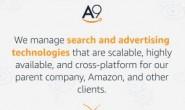 亚马逊销售排名解释:这是什么?&改善BSR的12个步骤