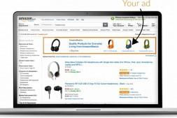 亚马逊营销服务:2019年销售策略在此揭晓!