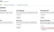 如何设置亚马逊促销活动以增加业务的流量和销售–包括顶级策略!