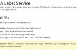 亚马逊配送意味着什么,以及如何设置?