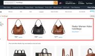 亚马逊营销服务–您需要知道的