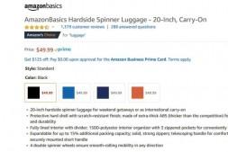 Amazon Bullet points 应该写多长?